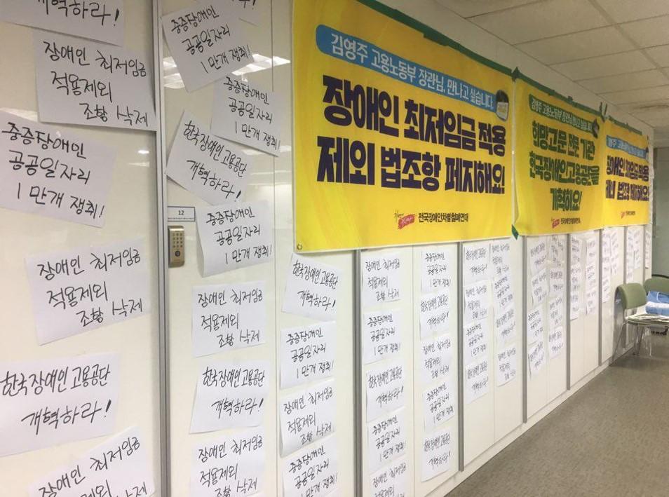 한국장애인인권상 시상식 12월 6일 이룸센터 누리홀
