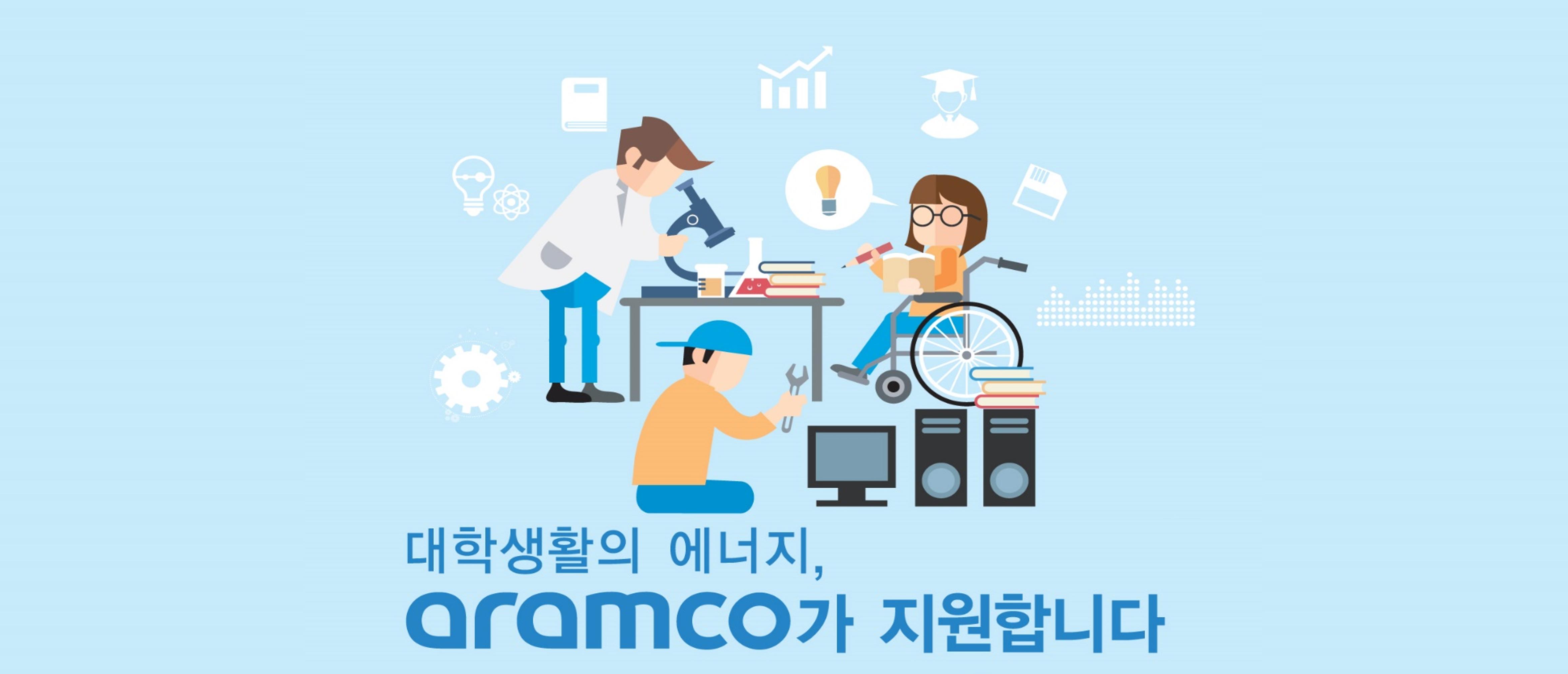 새정부의 장애인 정책 진정성 확인, 2017 국정감사