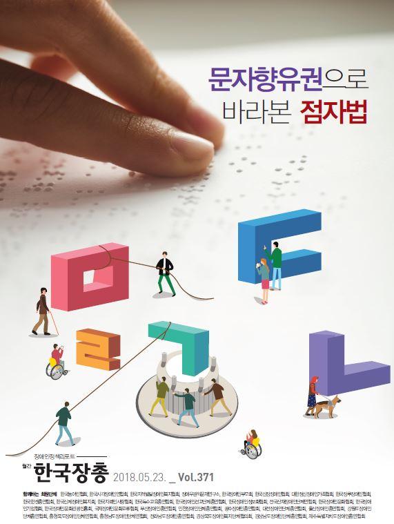 7425e1b01e40c9f8af050d03fb5fcd05_1529297575_0776.JPG