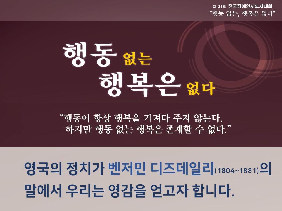 e360c6b9d4a35ce11f4e8d71701110f7_1575859394_0802.JPG