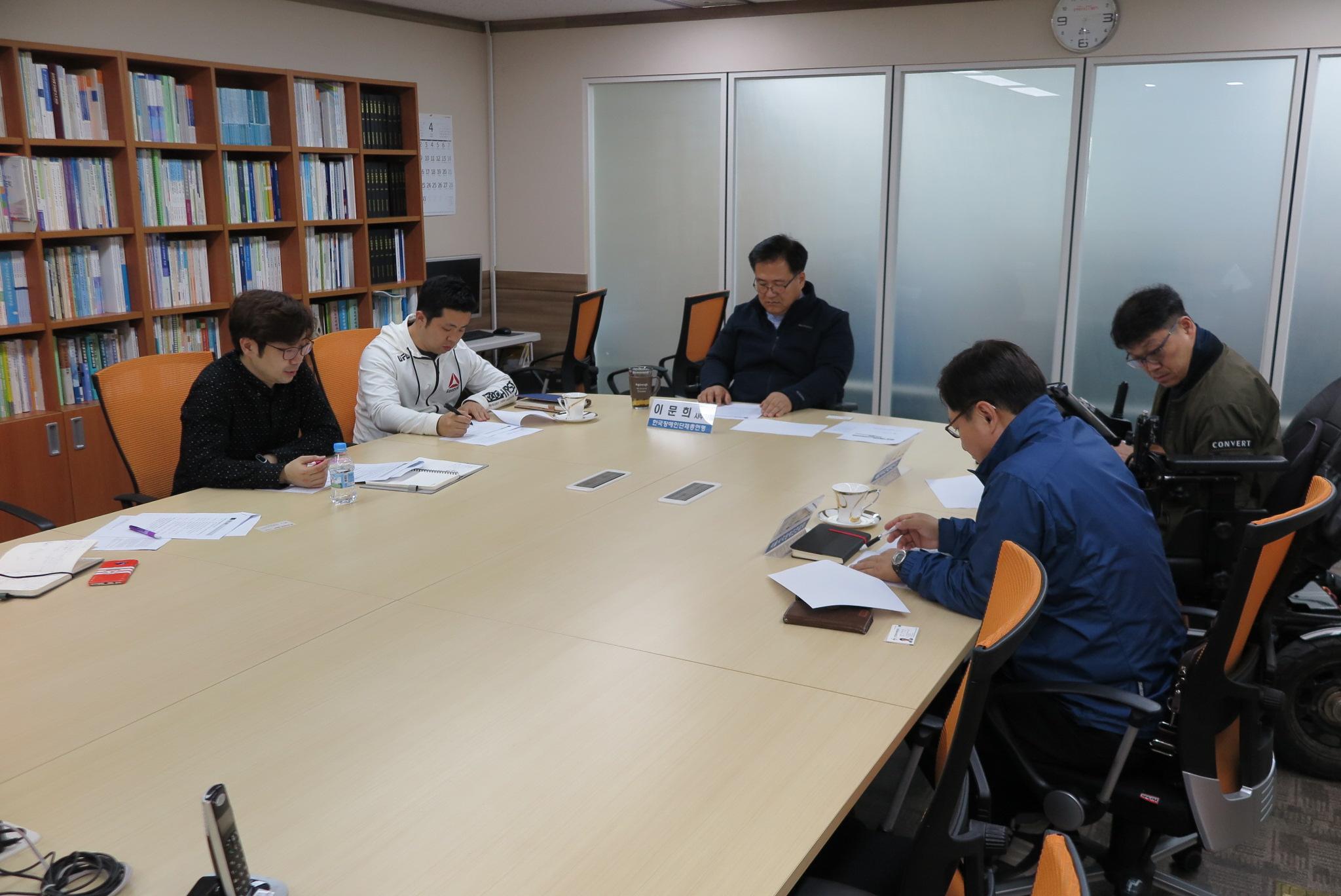 서울지방선거장애인연대 서울시장후보에 요구할 공약 개발한다