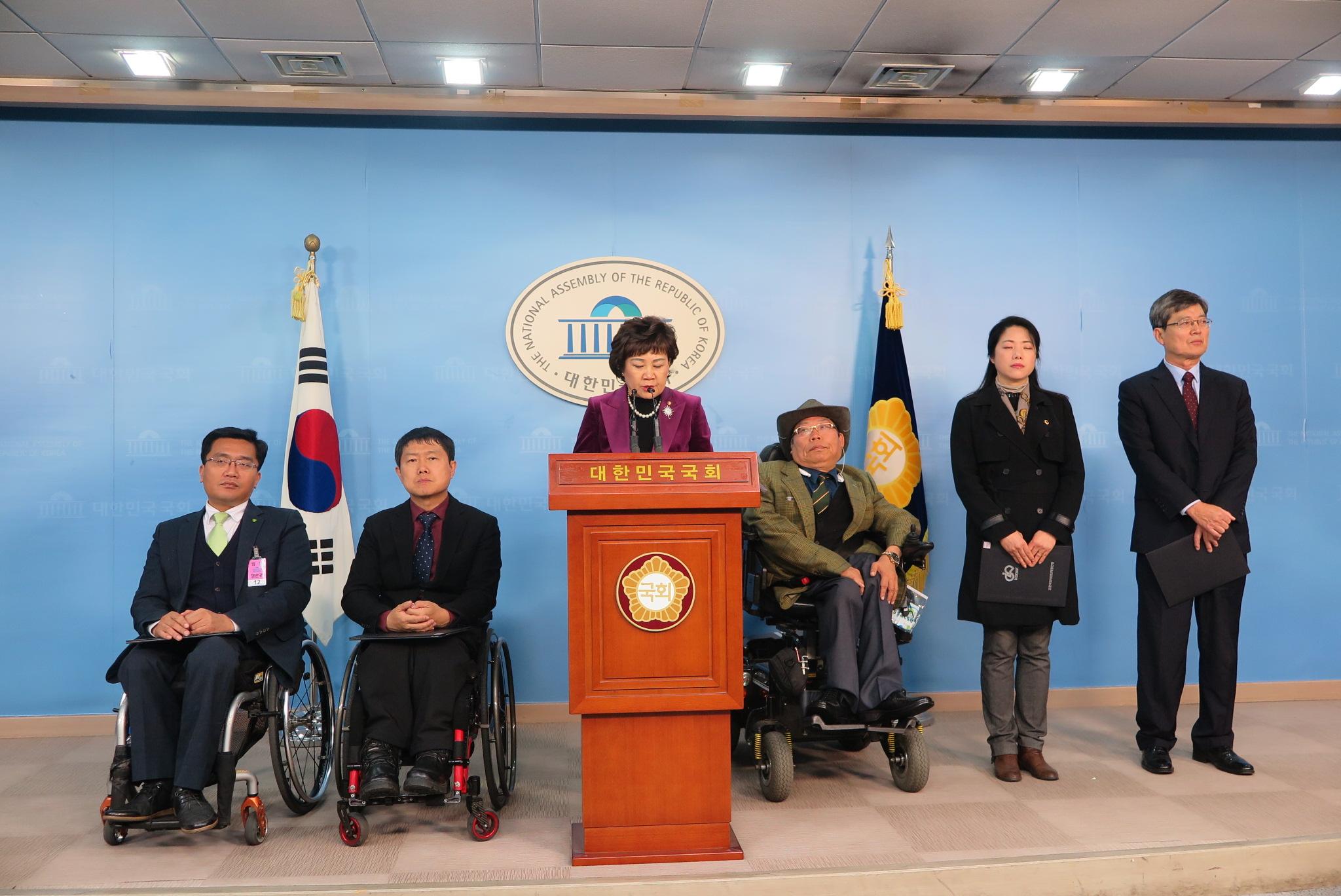 2017년도 전국 시·도별 장애인 복지・교육 비교조사 결과 발표
