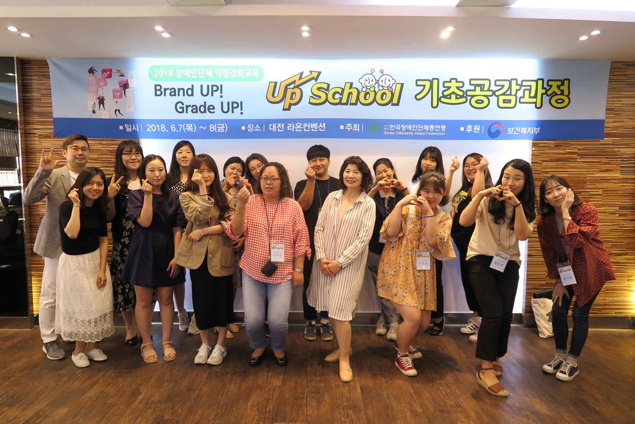 한국장총 회원단체 실무자들이 함께 만났습니다!
