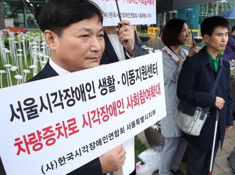 서울시장의 당락, 장애인들이 결정한다!